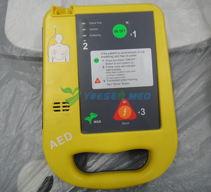 Portable Automated External Defibrillator YS-AED7000