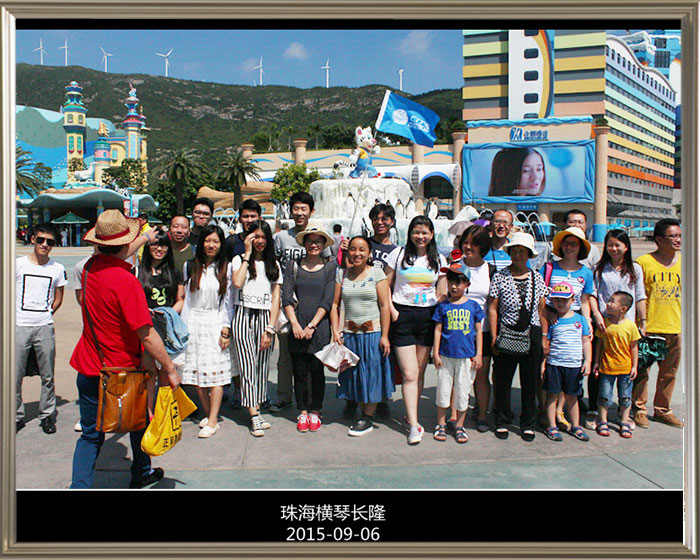 Yueshen Family Visiting the Chime-Long Ocean Kingdom, Zhuhai City, China 2015