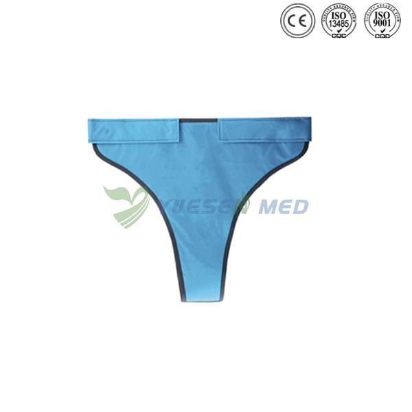 Protective Undershorts YSX1528