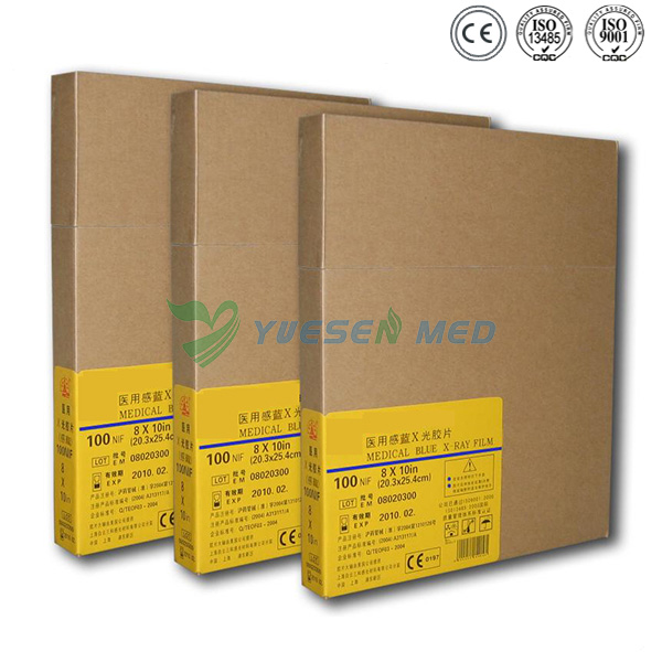 High Quality Medical X-Ray Film YSX1619