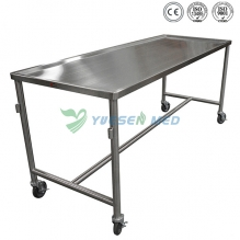 Dissecting table YSJP-03