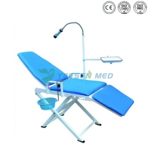 Simple Dental Portable Patient président YSDEN-109A