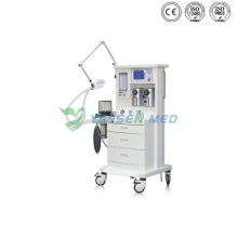 Veterinary Mobile Anesthesia Machine YSAV604V