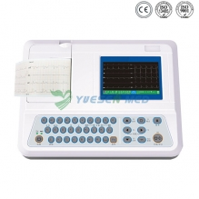 Hot sale color screen portable ecg