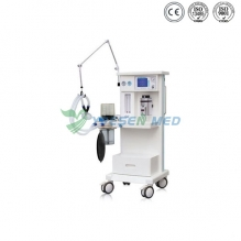 Veterinary Mobile Anesthesia Machine YSAV602V
