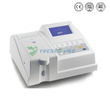 chemistry analyzer price