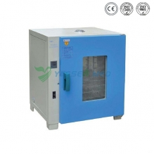 YHG-BS-II  Lab infrared drying oven