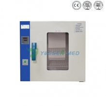 GZX-GF101 Series Electrothermal Fanned Dryer