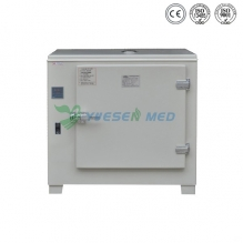 YHG-S Lab infrared drying oven