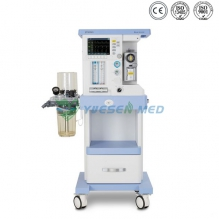 Medical Operation Trolley Anesthesia Machine YSAV600D